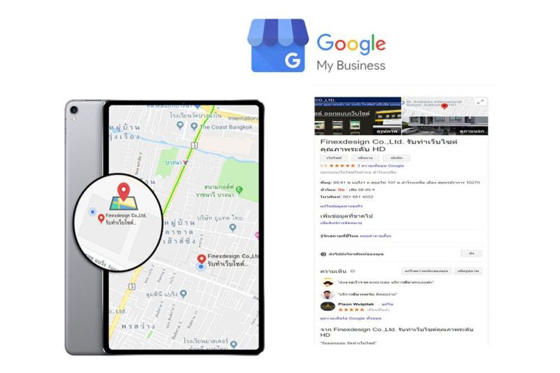 google-mybusiness-sample