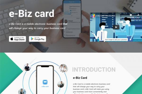 ebizcard Application
