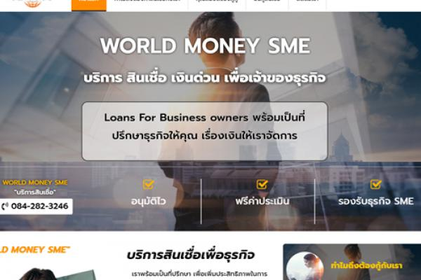 World Money SME